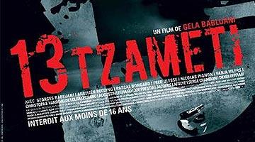 13 Tzameti - Les films incontournables