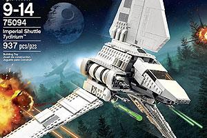 Lego 75094 : Imperial Shuttle Tydirium