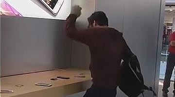 Apple Store : Boule de pétanque