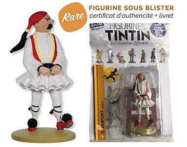 Dupond Syldave - Figurine Tintin 59