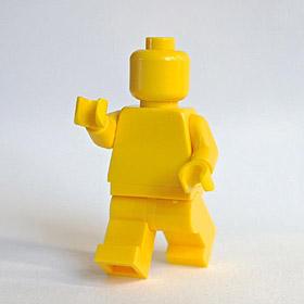 Lego Minifig monochrome JAUNE - YELLOW