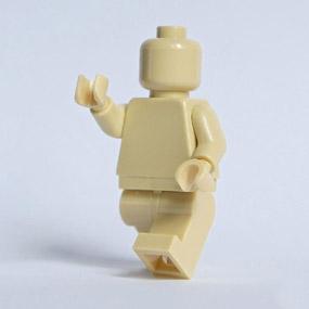 Lego Minifig monochrome TAN